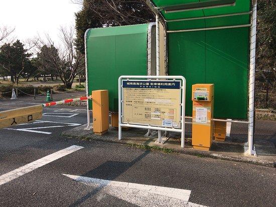 Ota, Japan: photo2.jpg