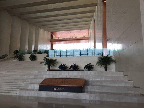 Tianjin Art Museum