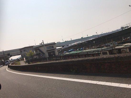 Ota, Japan: photo1.jpg