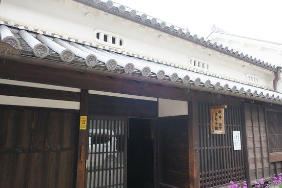 Imai Machiya Hall