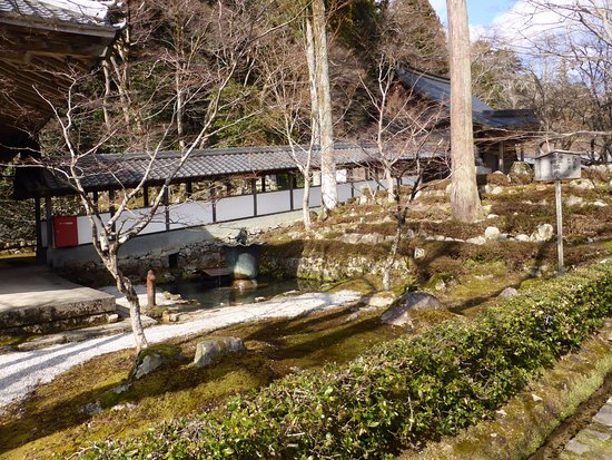 Higashiomi, Japan: 瑞石山 永源寺 13