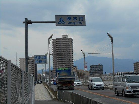 Sagami Bridge