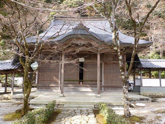 Higashiomi, Japan: 瑞石山 永源寺 16