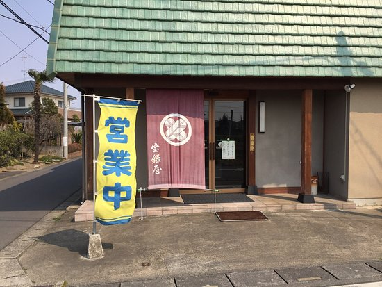 Kazo, Japan: photo0.jpg