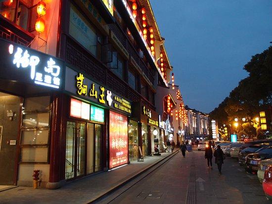 YangShe LaoJie