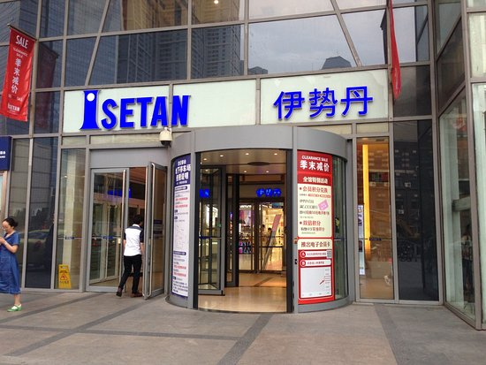 Isetan Department Store (SOHO)