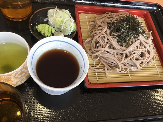 Oyama-cho, Japonya: photo3.jpg