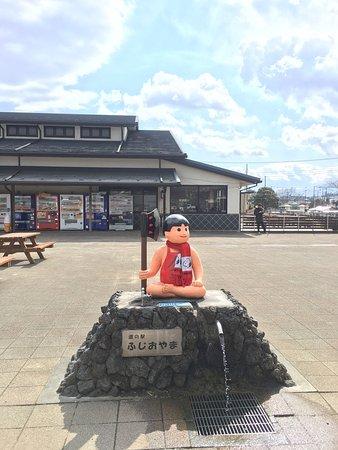 Oyama-cho, Giappone: photo5.jpg