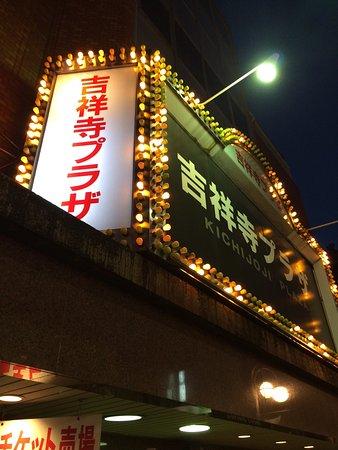 Musashino, Jepang: photo0.jpg