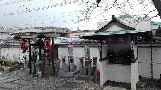 Keisho-in Temple