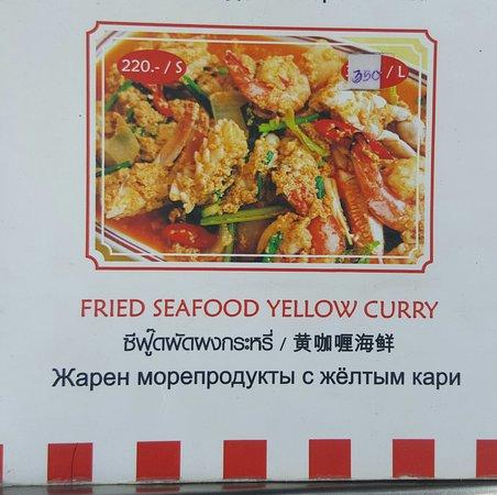 Outdoor Restaurant: 20170319_143211_large.jpg