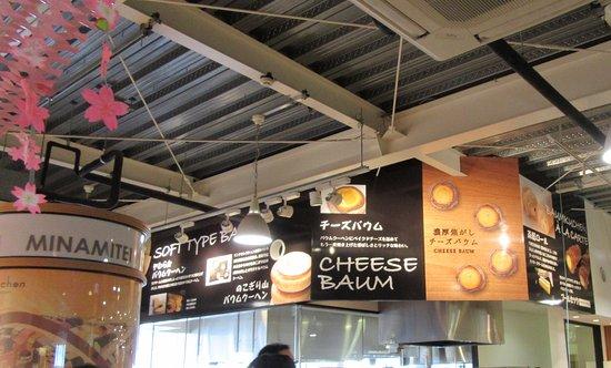 Minamitei: 焦がしチーズバーム売り場