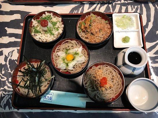 Mashiko-machi, Japan: photo1.jpg