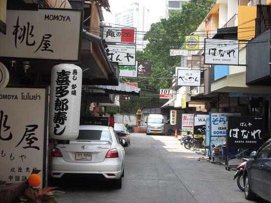 Kashiwaya Ryokan: 旅館のある小路。ここは日本そのもの!