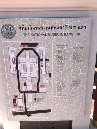 Photo of Tourist Attraction The National Museum Bangkok at ถนนหน้าพระธาตุ, Bangkok 10200, Thailand