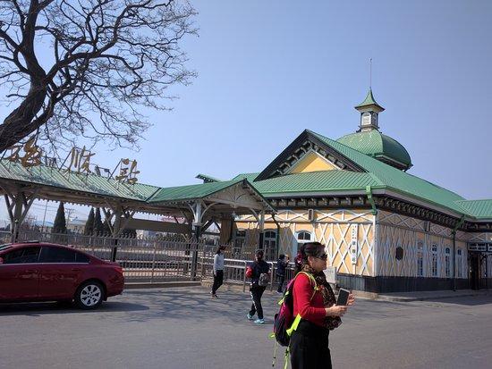 Lvshun Kou Area: IMG_20170319_120246_large.jpg