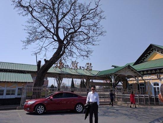 Lvshun Kou Area: IMG_20170319_120213_large.jpg