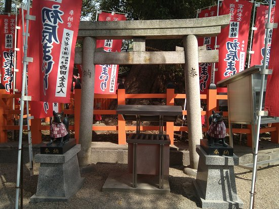 Photo of Historic Site Sumiyoshi Taisha Shrine at 住吉区住吉2丁目9-89, Osaka 558-0045, Japan