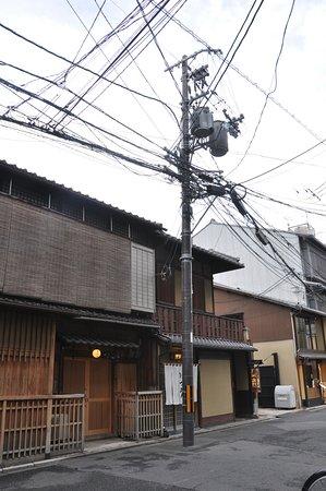 Photo of Monument / Landmark Hanamikoji Street at 東山区, Kyoto, Japan