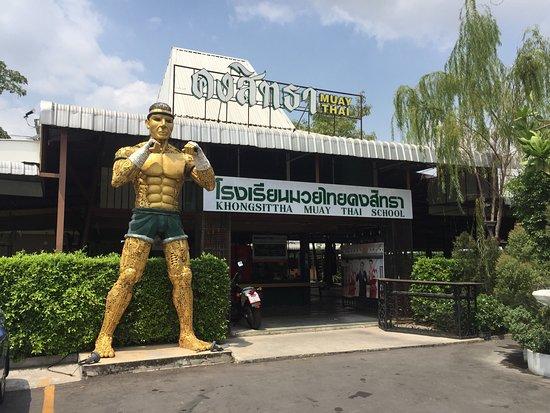 คงสิทธามวยไทย