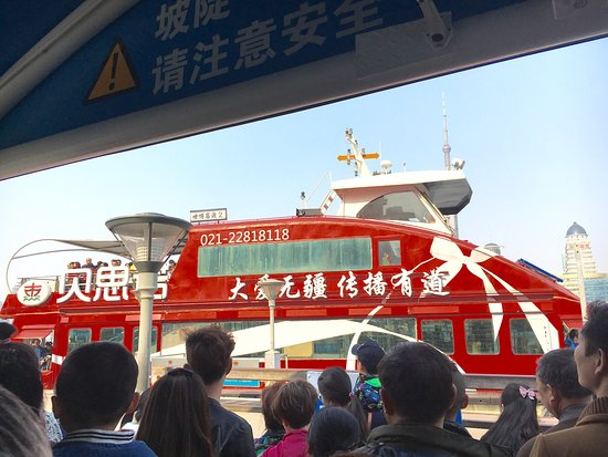 Dongdong Ferry