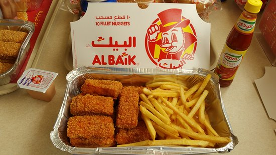 AL-BAIK: Spicy chicken nuggets