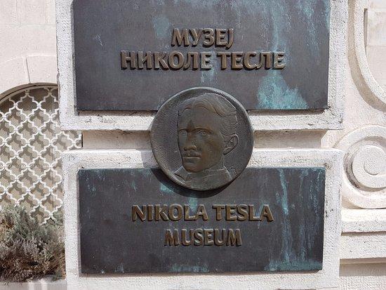 Muzej Nikole Tesle (Nikola Tesla Museum) : müze girişi