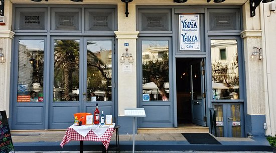 Ydria: Ingresso del ristorante