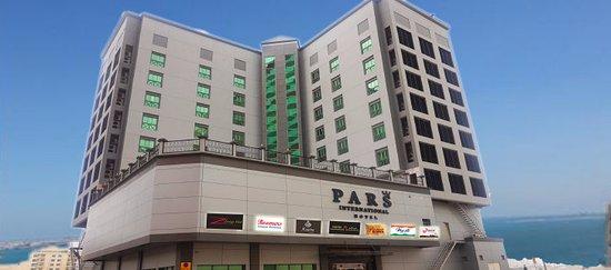 Pars International Hotel: NEW LOOK!