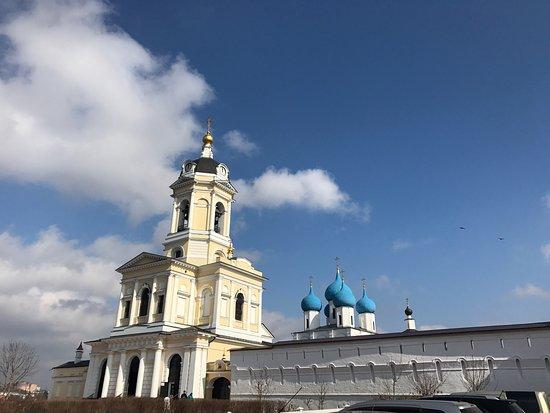Serpukhov, Rusia: photo2.jpg