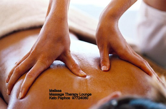 Melissa Massage Therapy Lounge