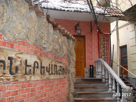 Hin Yerevantsi Hotel: Вход в отель