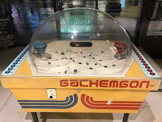 Музей советских игровых автоматов: photo8.jpg