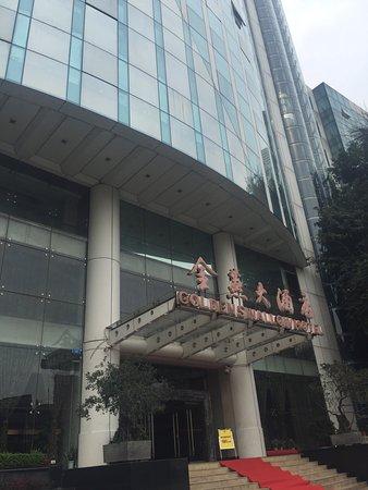 Jinyan Hotel: photo0.jpg