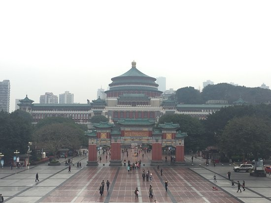 People's Assembly Hall: photo0.jpg