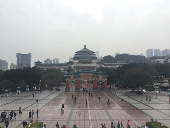 People's Assembly Hall: photo1.jpg