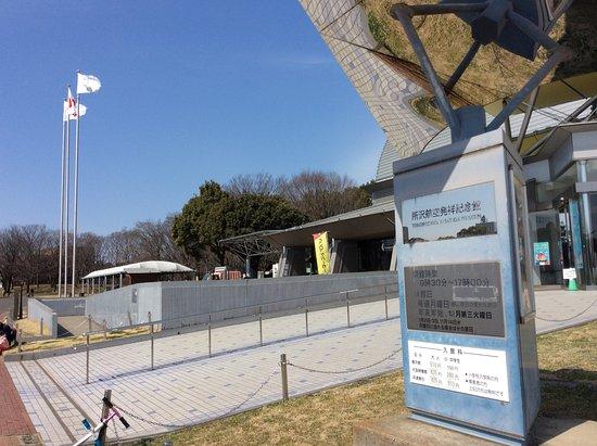 Tokorozawa Aviation Memorial Park: メイン施設の航空発祥記念館