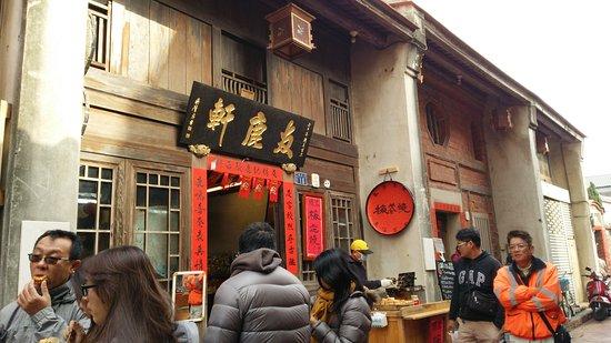 Changhua, Taiwan: DSC_4598_large.jpg