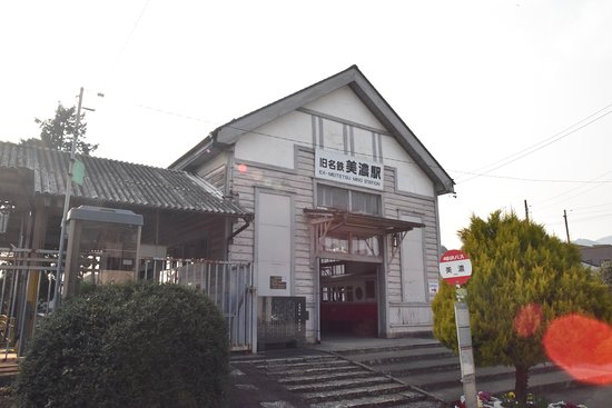 ��� ����old meitetsu mino station ���������