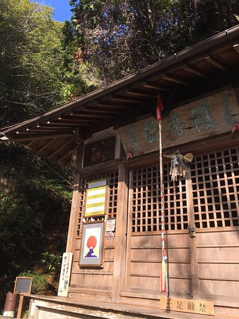 Ashiya, Japonya: photo3.jpg