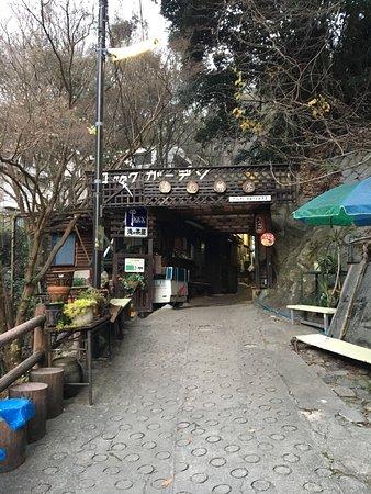 Ashiya, Japonya: photo5.jpg