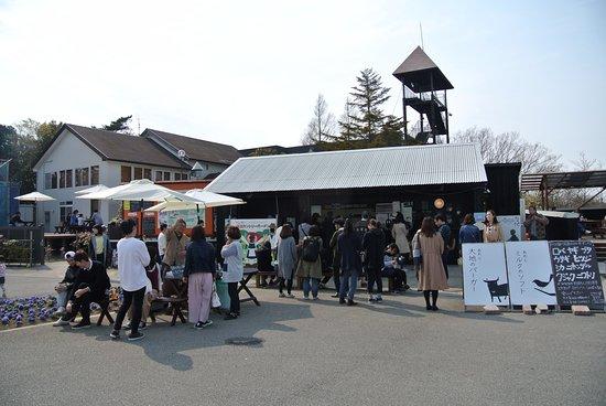 Awaji Country Garden