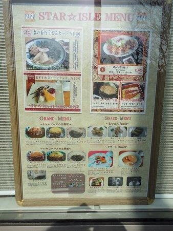 Photo of History Museum Osaka Museum of History at 中央区大手前4-1-32, Osaka 540-0008, Japan