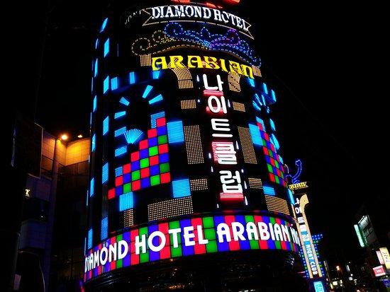 Diamond Hotel: 飯店外觀