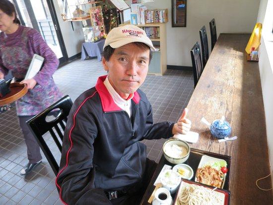 Makinohara, Japan: ランチを頂く!
