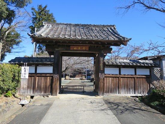 Myosenji Temple