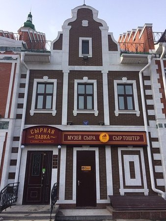 Cheese Museum: getlstd_property_photo