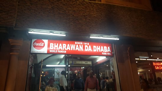 Bharawan Da Dhaba: outside