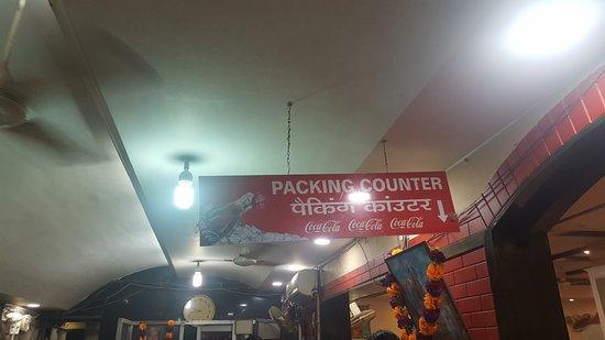Bharawan Da Dhaba: inside