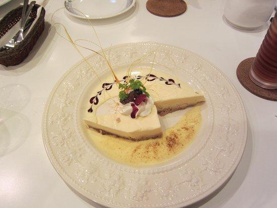 Nakano, Japón: チーズケーキ アザミスタイル